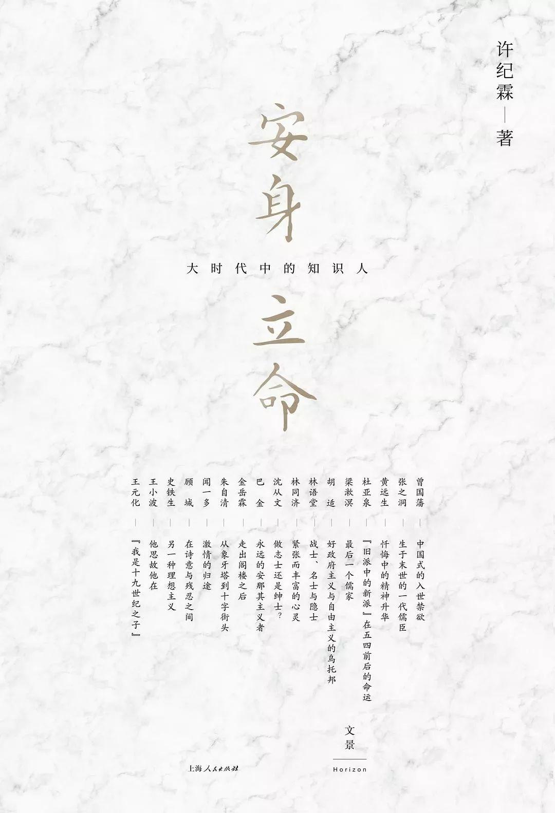 2019小说作家排行榜_2019小说红文畅销榜 言情小说排行榜