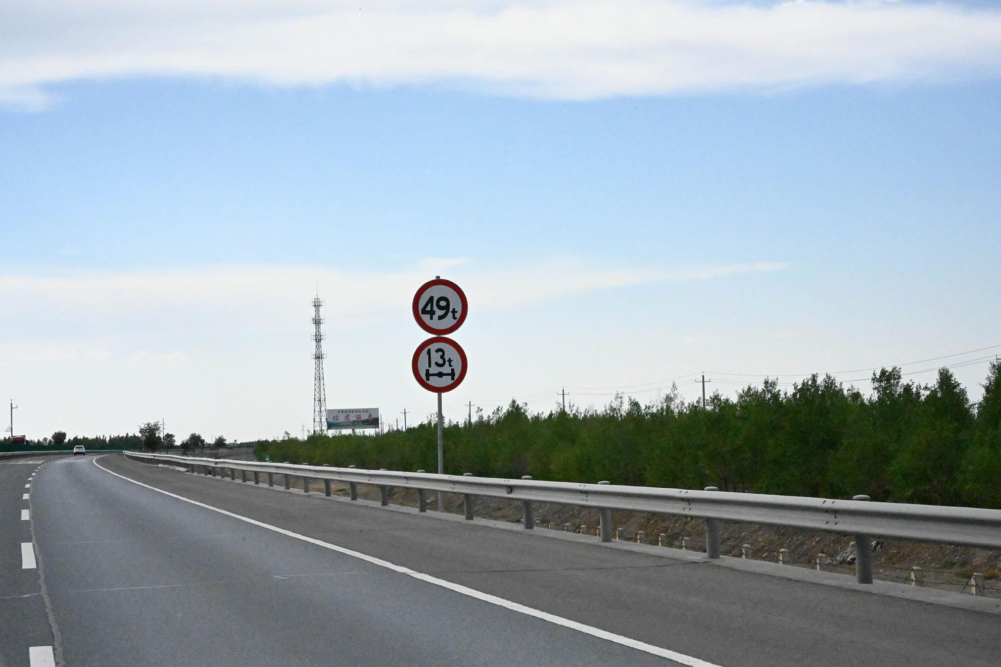 <b>元旦将至!2020年春节高速公路通行规定迎来变化!</b>