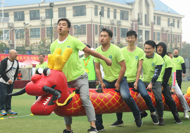 企业举行趣味运动会的目的是什么