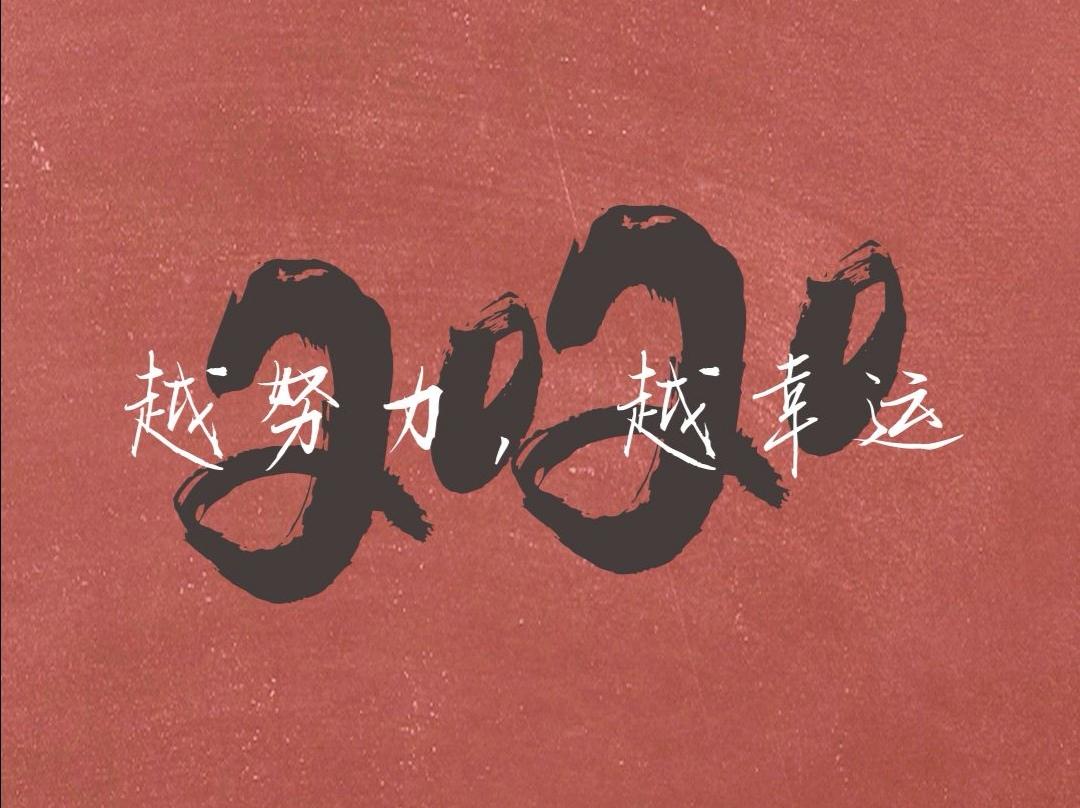 滨崎步跨年演唱会