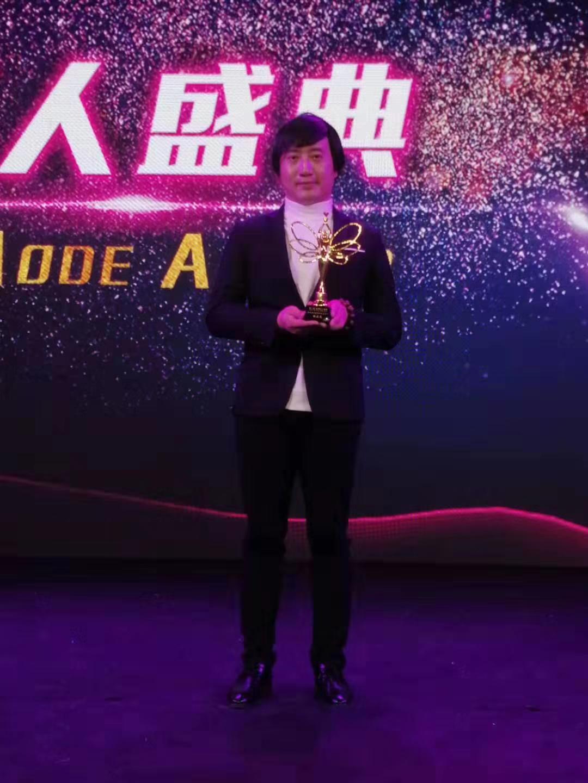 """林庭龙用音乐态度焕发光明获奖""""亚洲最佳励志音乐人"""