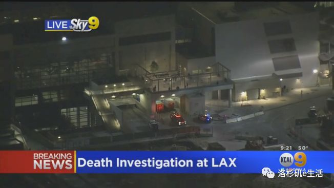 Man commits suicide after jumping from building in LAX international terminal