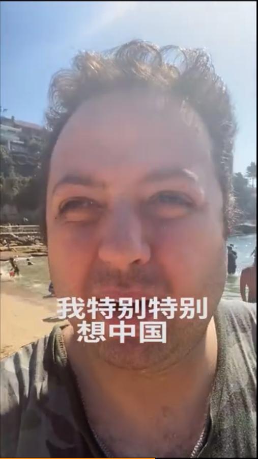 回国后太难了?外国人为什么喜欢中国