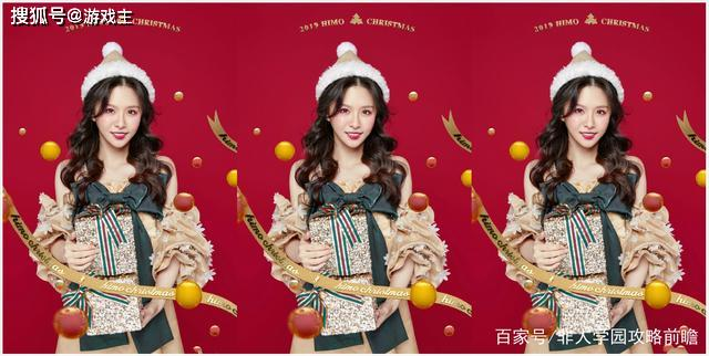 主播腐团儿新年cos圣诞女郎,Rita和阿冷稍逊一筹_电竞