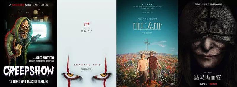 今年最邪门的电影,看完能把人逼疯
