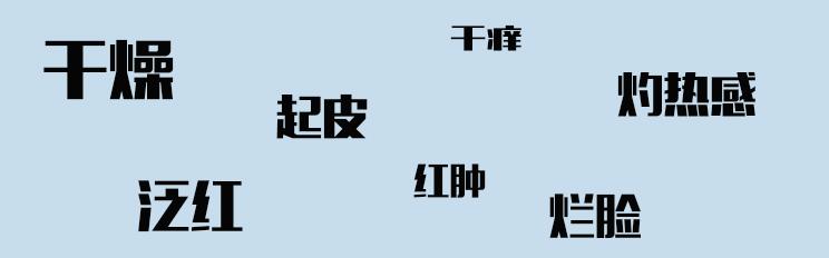 """神秘女配角硬核出圈,却因粉丝掐架变""""接锅侠""""?"""