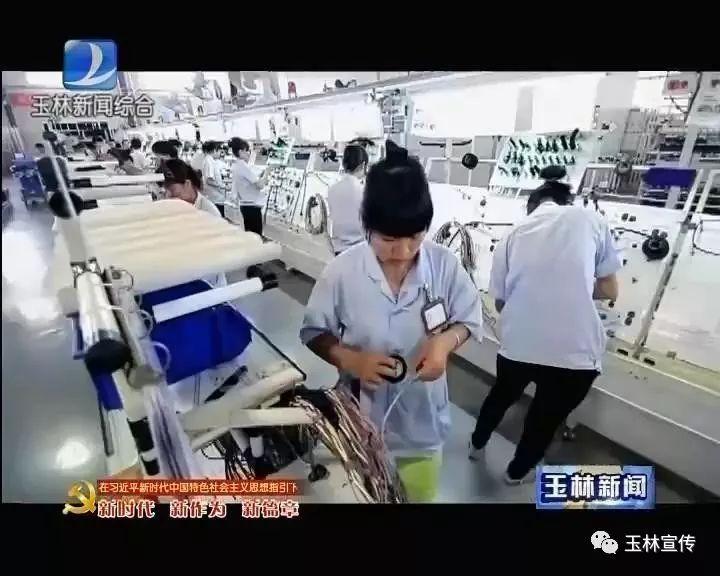 玉东新区2018年经济总量_玉林玉东新区规划图