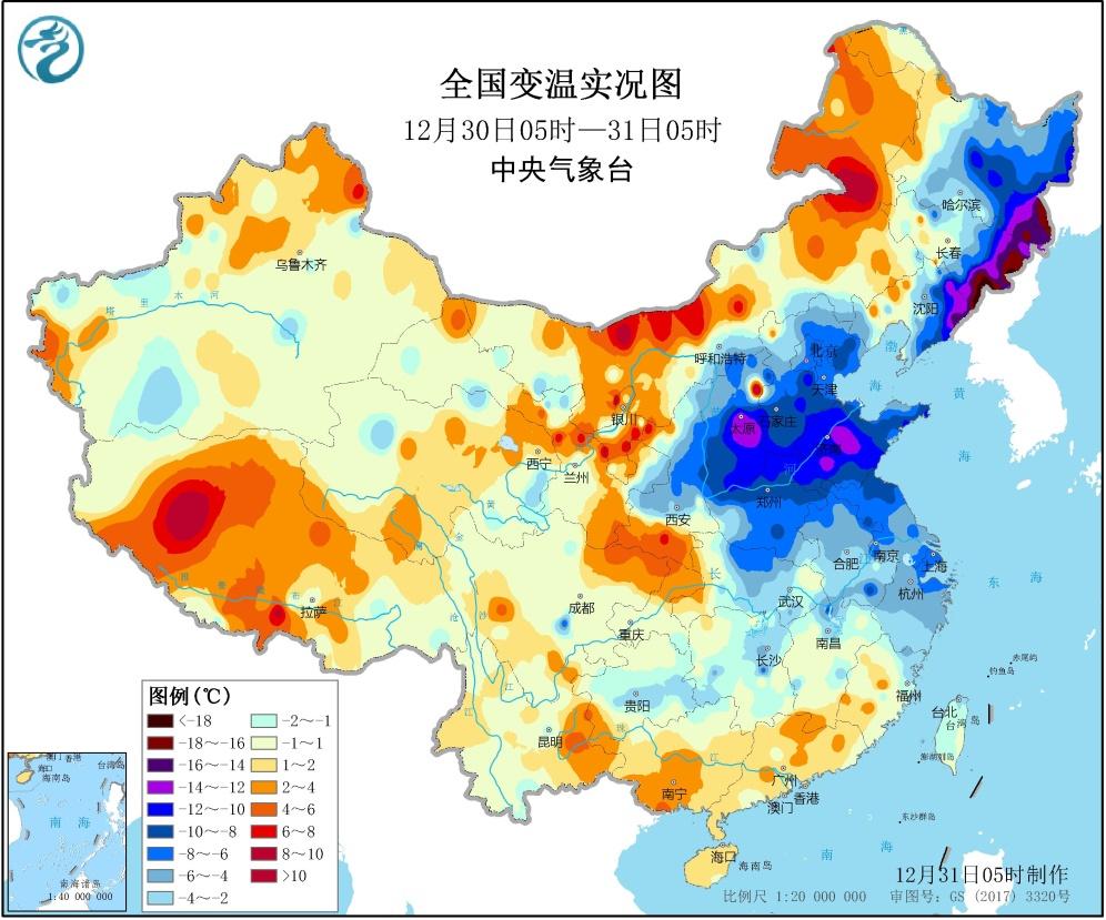 年末黄淮以南气温骤降 新年中东部将逐渐回温