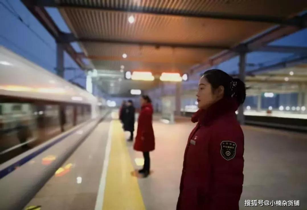 好消息!新乡东站开通高铁早班车