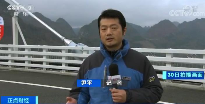 震撼!我国最高的钢筋混凝土桥塔——贵州平塘特大桥建成