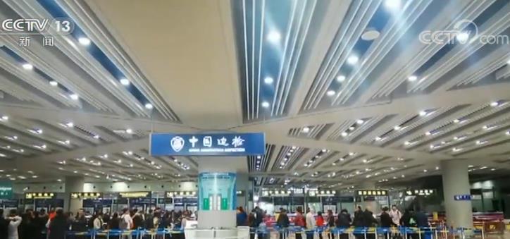 国家移民管理局:元旦假期出入境旅客预计将达174万人