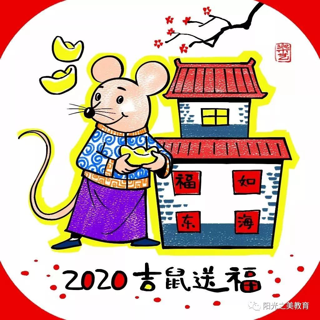 2020鼠年创意绘画课例分享(含过程)