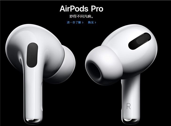 全面缺货:苹果官网AirPodsPro发货时间延迟到4周