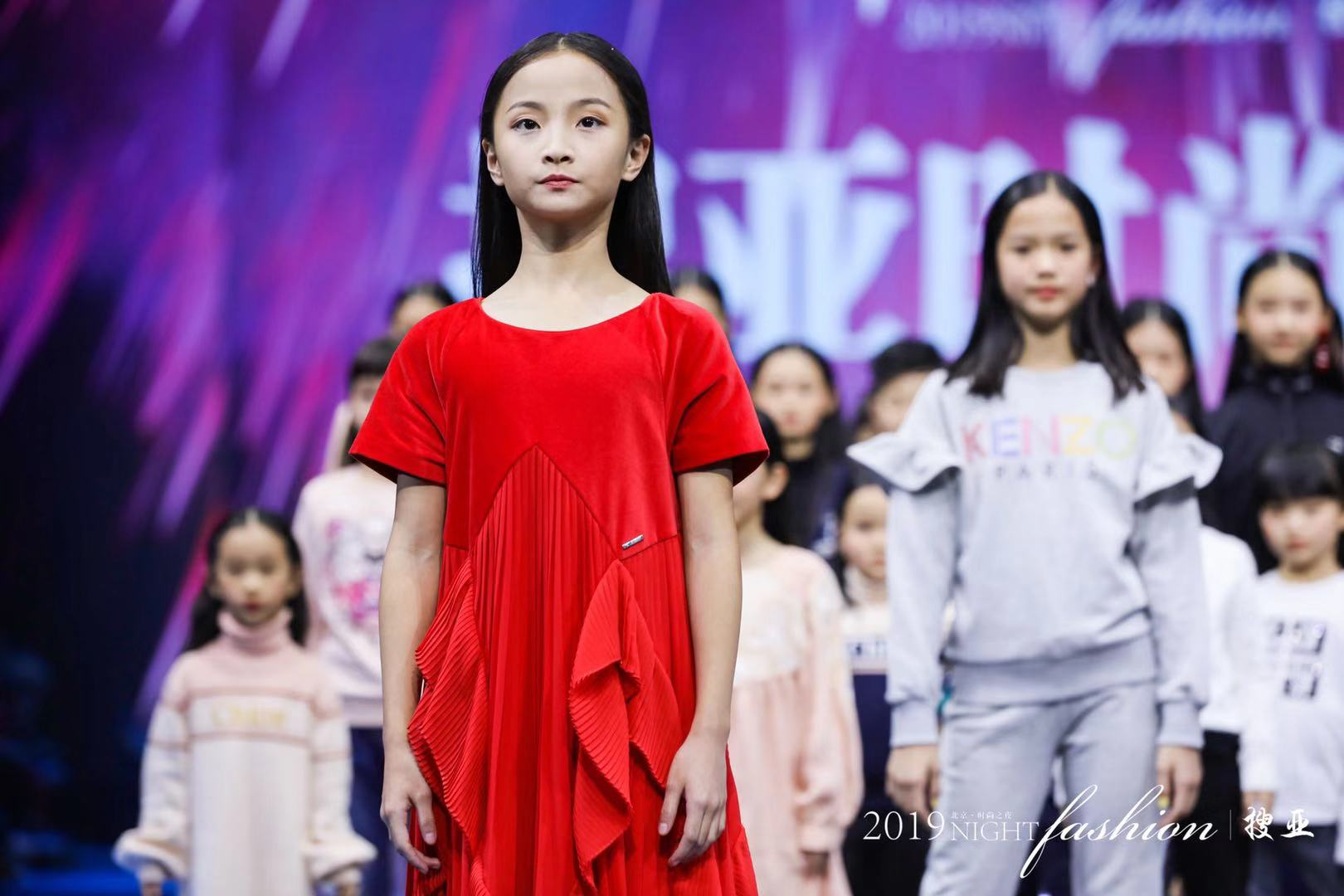 "2019 International Children's Model Show ""Souya Fashion Night"" Ends Perfectly The supermodel gas field is too powerful"