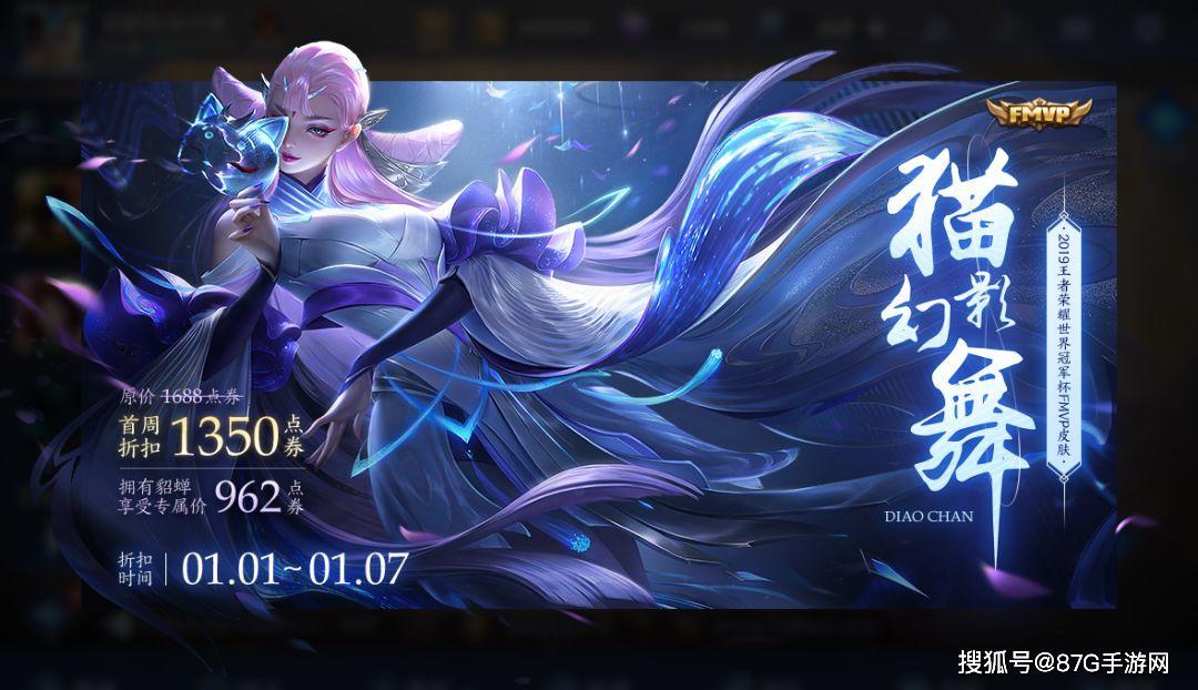 王者荣耀31日更新:开黑小分队限时返场,每日充值活动上线!