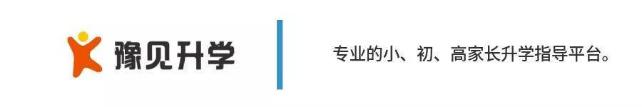 2020年398分河南省排行榜_2020河南省高校排名:58所高校分8个档次!河南科技大