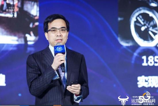 兰州到刘家峡盘古智库数字经济研究中心秘书长