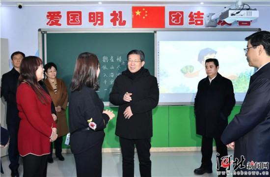河北省宗教治理工作会议在沧州市举行