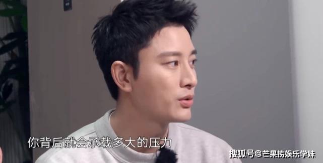与李小璐离婚后,贾乃亮称三个月前才陪家人吃顿饭,感慨父母苍老