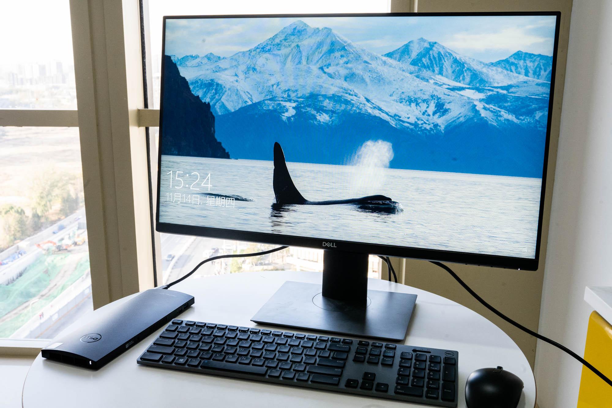 原创             戴尔新款便携式主机图赏:主机可藏进显示器,厚度不到3cm