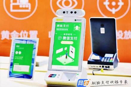 中国移动5G让交流无