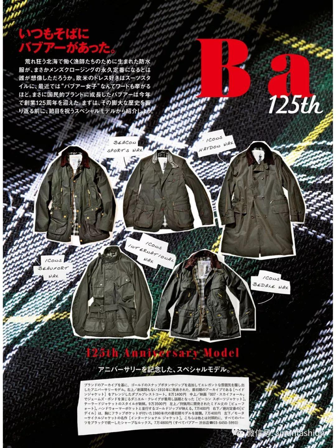全国降温!深圳男生终于拿出了压箱底的…工装外套?