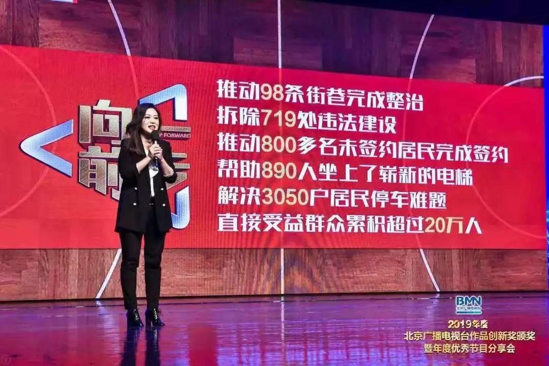 讲好故事,加快融合,北京卫视斩获创新奖数项大奖