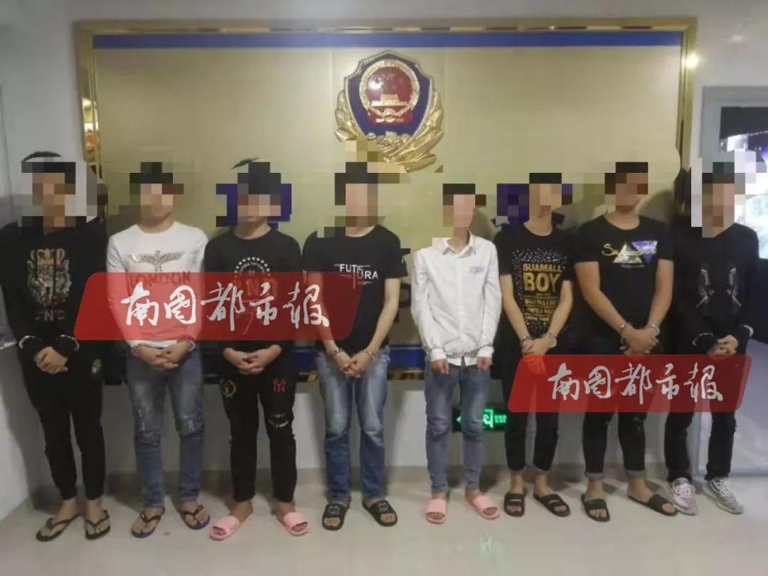 """邻县漳平8名""""杀猪盘""""诈骗团伙"""