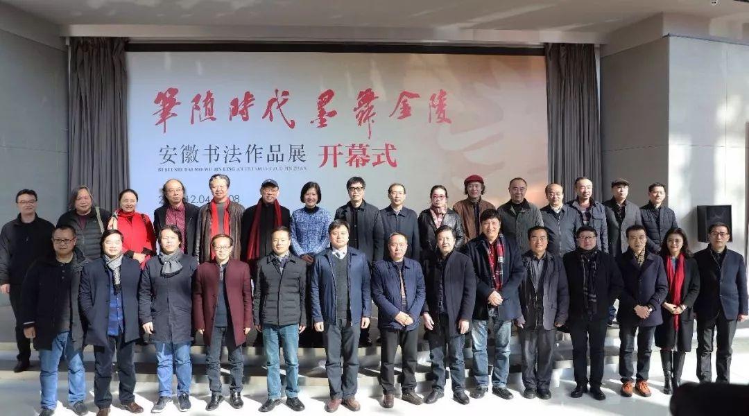 在南京·十二月展讯汇总!