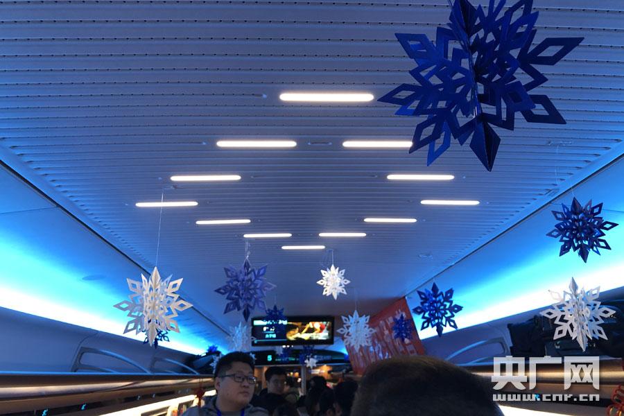 记者体验   走,坐上京张高铁去崇礼滑雪:单程1小时4分 二等座票价不足百元