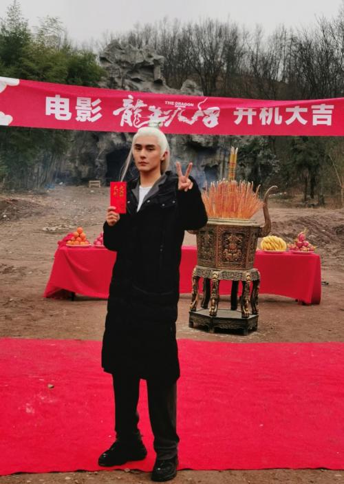 网络大电影《大笑天竹》在南京圆满开机