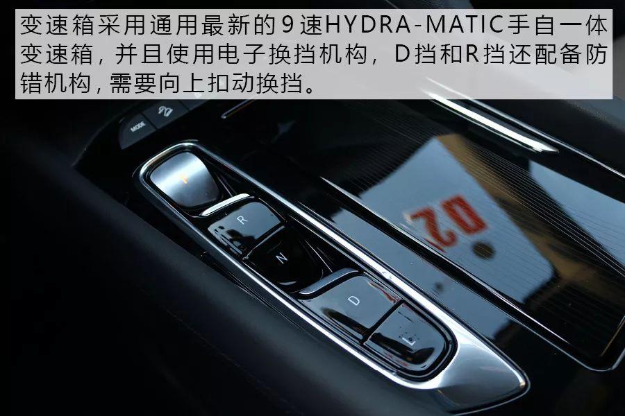<b>中大型SUV也能打上灵活的标签 别克昂科旗冰雪试驾</b>