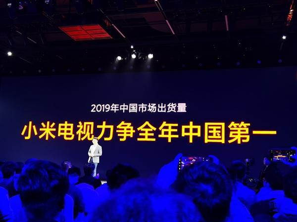 Xiaomi TV's first domestic sales? Low price tactics or exposed multiple shortcomings