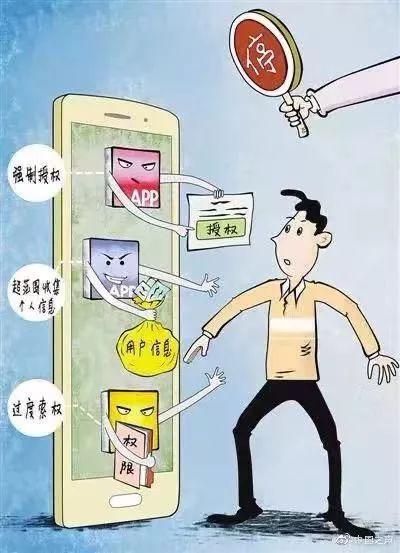 新规出台!他们不能再任性了!与所有玩手机的襄阳人有关!