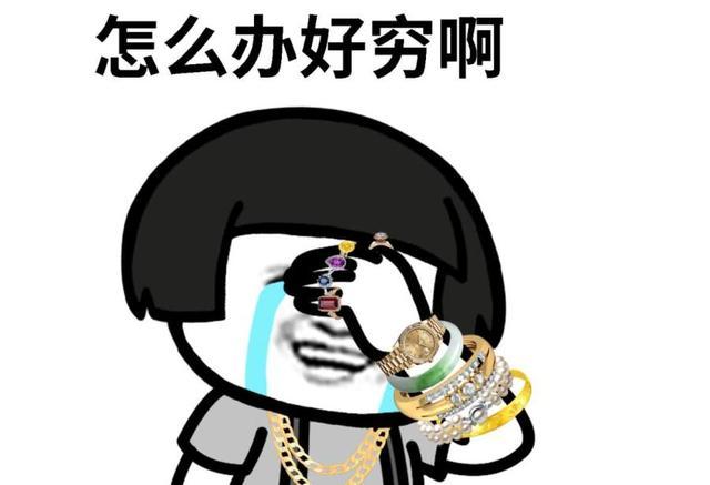 幽默搞笑:昨晚老公带我吃火锅,差点没把我给气死简直不想要他了