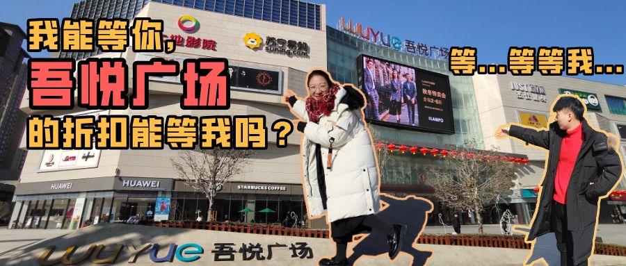 【12.31看渭南】渭南发生的大小事看这里!