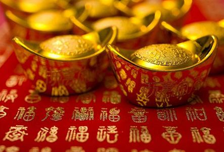 原创             1月1号起,日子红红火火,生意兴旺发达,4生肖富足多金