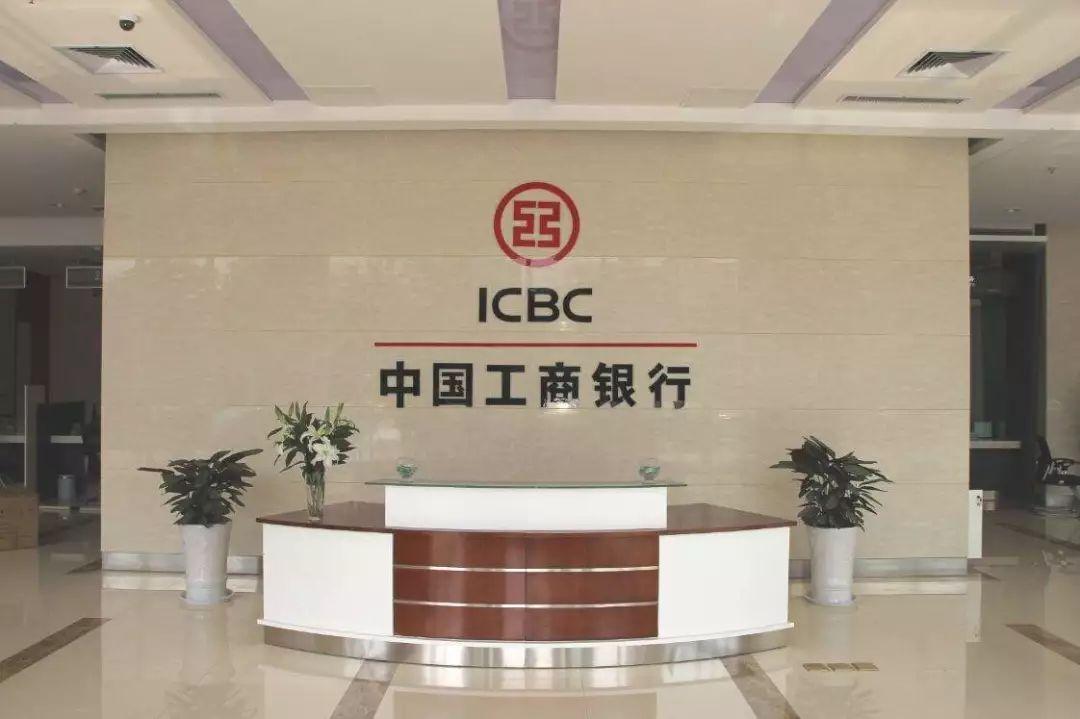 【金融招聘|实习生招聘】中国工商银行旗下分行招募寒假实习生啦!?