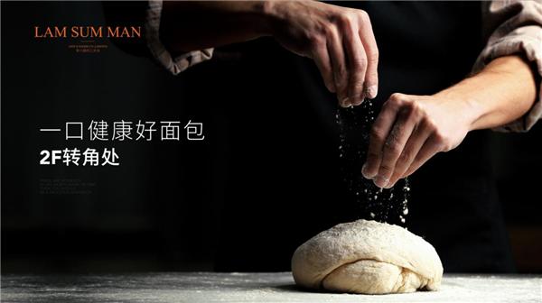 """""""心盟餐饮""""成为福建省电视台""""2020企业贺岁""""互动合作伙伴"""