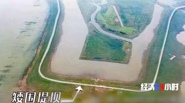 """2.77万亩""""私家湖泊""""?盘踞17年的""""湖霸""""终入狱!62名公职人员被免职问责"""