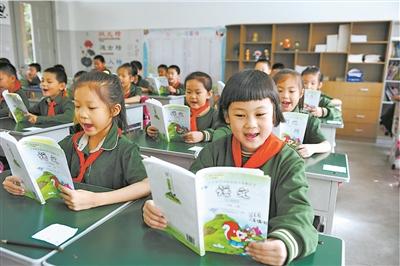 山东:规划引领破解学校布局难题