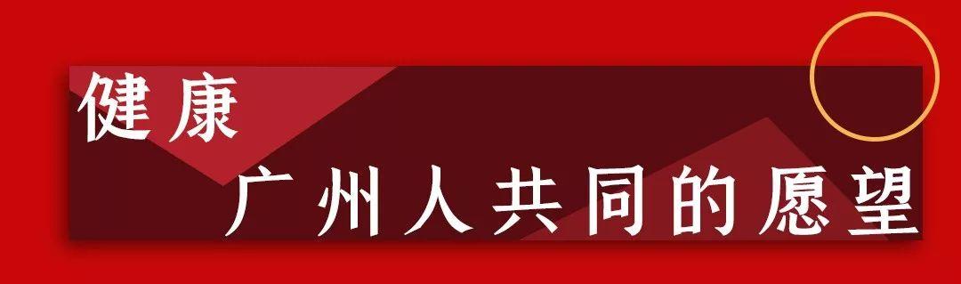<b>新年愿望是买房买车?在广州,更多人的愿望是……</b>