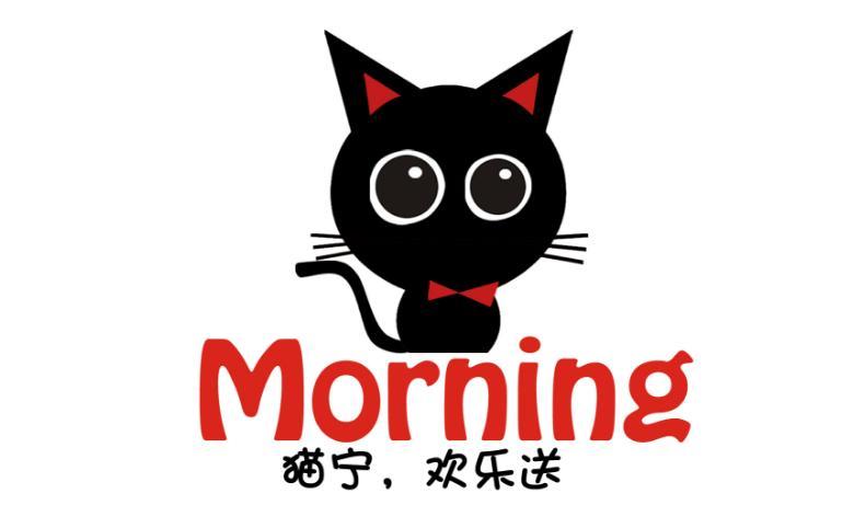 猫宁电商本月新增5条行政处罚 系苏宁与阿里的合资公司