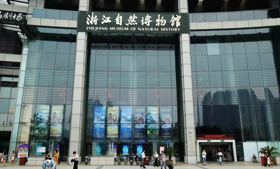 NIU活动   博物馆奇妙之旅——走进浙江省自然博物馆,奔赴奇异生物世界!