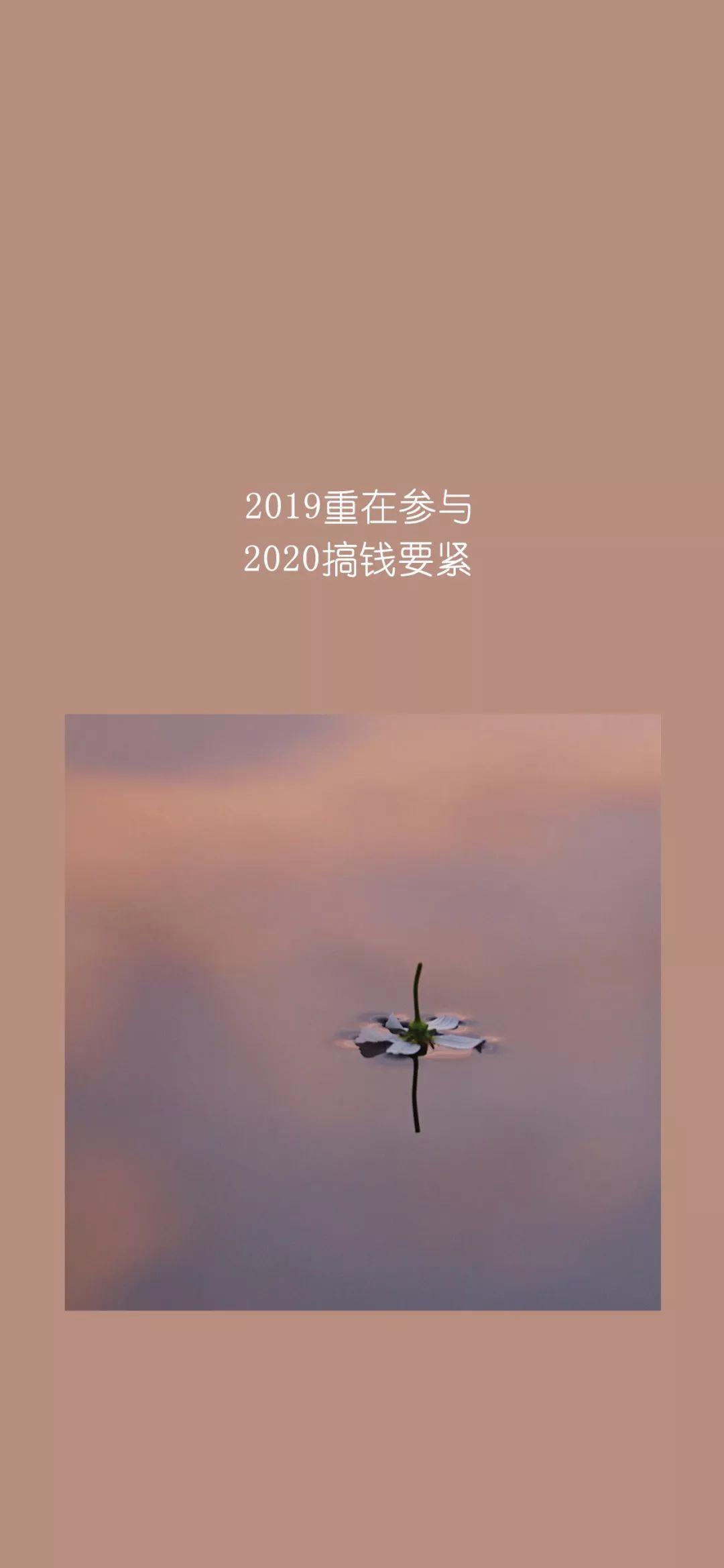 王一博跨年演唱会照片