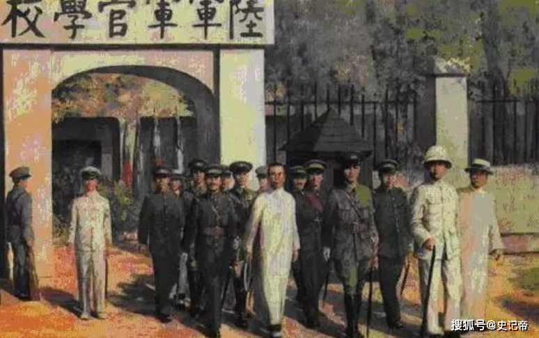 蒋介石读错一个字, 导致全国各地人都读错, 新华字典也跟着改了