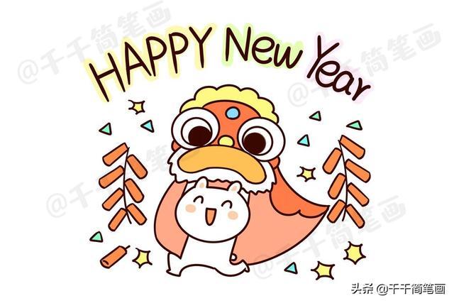 2020鼠年元旦新年简笔画,过年习俗美食元素,收藏起来用得上