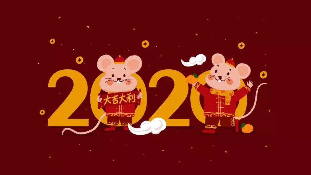 上海市台球协会祝您新年快乐!