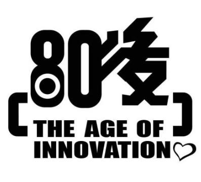 今天,80后们,全体步入30+ !  今天,80后们,三十而立!  80后:再见,二十几岁!