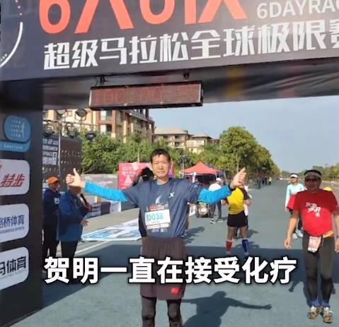 3年前查出癌症晚期 如今他的目标是跑100场马拉松